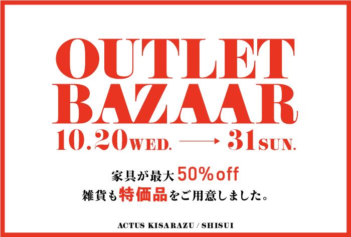 2110【MAIL】OUTLET BAZAAR_木更津_酒々井